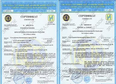 Проведена сертификация пленок 100 и 200 мкм.