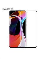 Защитное стекло с рамкой для Xiaomi Mi 10