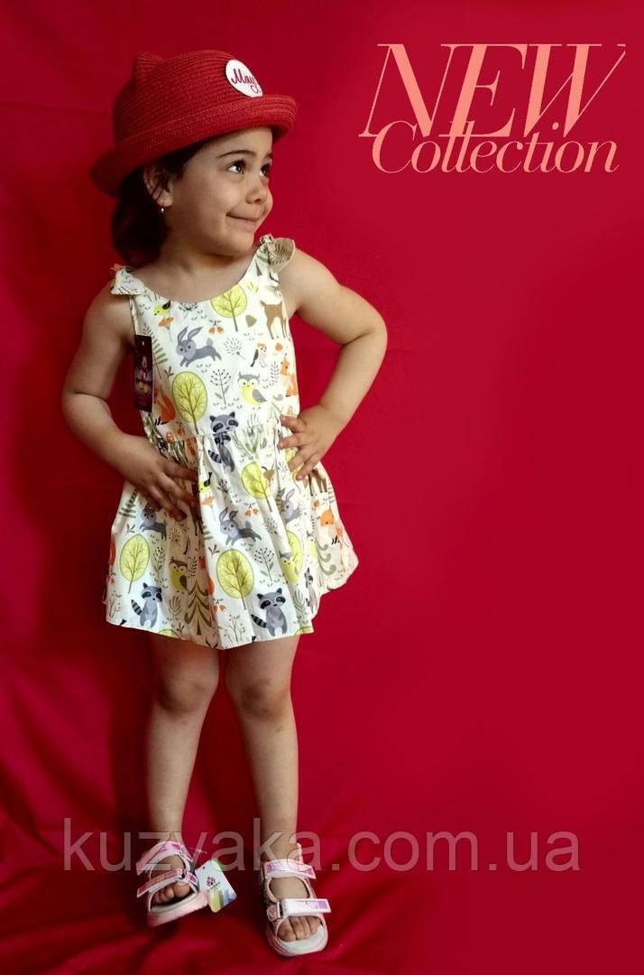 Детское летнее платье Лисята на 1- 3 года