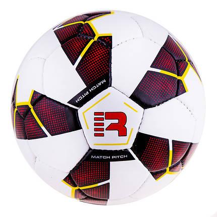 Мяч спортивный для футбола  Grippy Ronex PRIDE R 2016, бело/красный, фото 2