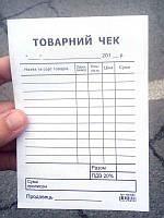 Бланк Товарный чек самокопирующий А6 (100л)