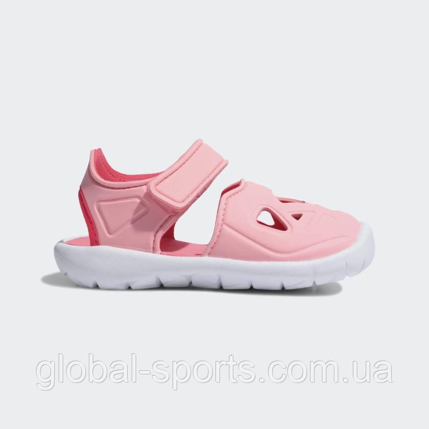 Детские сандалии Adidas FortaSwim 2.0 Kids(Артикул:EG6717)