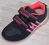Кроссовки для девочки Alemy 54-1