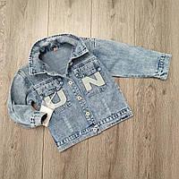 Куртка джинсовая для мальчика размер 120, 140