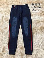 Брюки под джинс с легким начесом для мальчиков оптом, Grace, 116-146 см,  № В80373