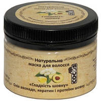 Маска для волос Cocos Гладкость шелка натуральная 100 мл