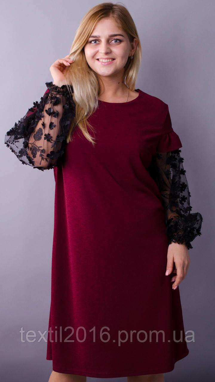 Виталина. Праздничное платье больших размеров. Бордо.