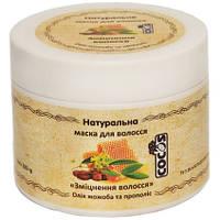 Маска для волосся Cocos Зміцнення волосся натуральна 100 мл