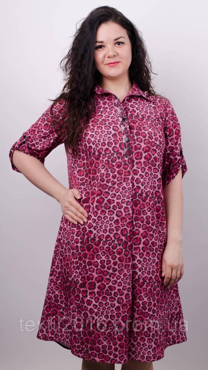 Палма. Красивое платье-рубашка больших размеров. Леопард розовый.