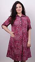Палма. Красивое платье-рубашка больших размеров. Леопард розовый., фото 1