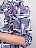 Мірей. Модна сорочка плюс-сайз. Синій., фото 7