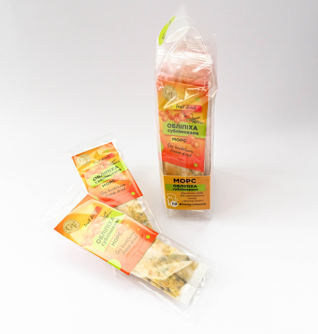 Облепиховый морс (сублимированная облепиха) напиток, чай из натуральной ягоды по 10 фильтр-пакетов в упаковке