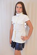Красивая нарядная трикотажная белая кофта-жилетка для девочки дешево., фото 3