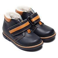 Кожаные ботинки FS Collection для мальчика, размер 20-28