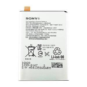 Аккумулятор телефона Sony LIP1621ERPC (Xperia X)