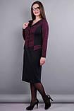 Альфа. Женское платье в деловом стиле больших размеров. Бордо/черный., фото 2