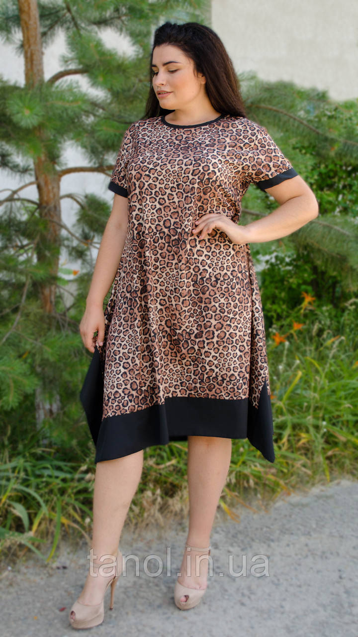 Адажио лето. Праздничное платье больших размеров. Леопард беж.