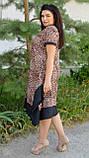 Адажио лето. Праздничное платье больших размеров. Леопард беж., фото 3