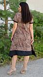 Адажио лето. Праздничное платье больших размеров. Леопард беж., фото 4