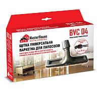 Щетка универсальная для паркета  с натуральным конским волосом  BVC 04 Master House