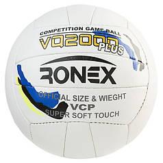 Мяч волейбольный Ronex Orignal Grippy сине/черный