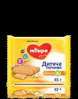 2614_Годен_до_17.11.20 Печиво дитяче пшеничне Milupa для дітей від 6м, 45г ФОЛЬГА
