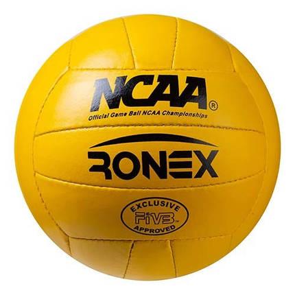 Мяч волейбол Ronex Orignal Yellow Grippy, фото 2