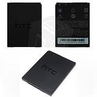 Батарея (аккумулятор) для HTC Desire 400 - BM60100 / BA S890 (1800 mAh), оригинал