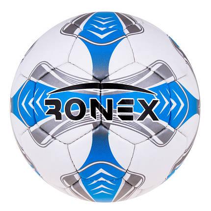 Мяч футбольный Grippy Ronex EGEO, синий., фото 2
