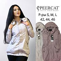 Очаровательный легкий женский плащ Peercat В наличии р-ры 42-46