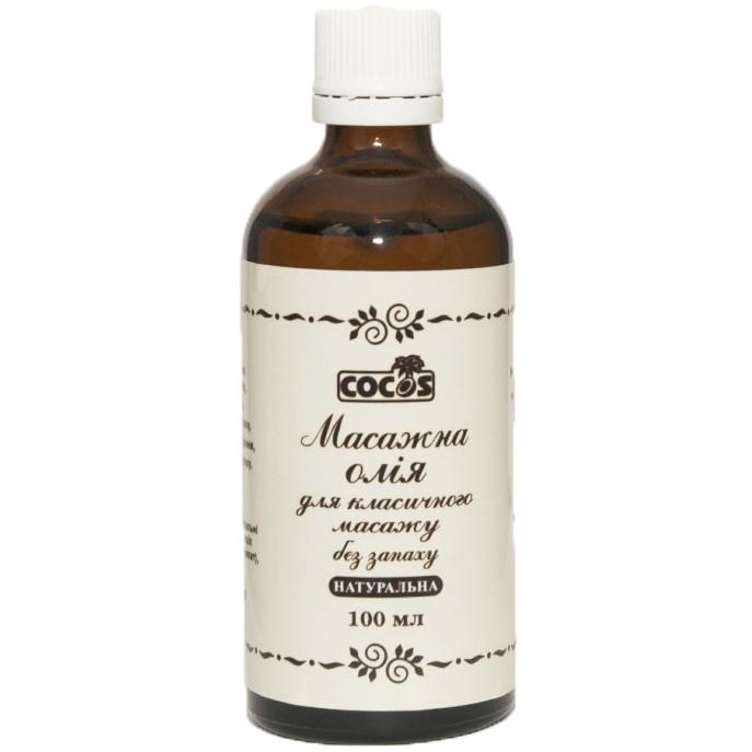 Масажнаолія Cocos Для класичного масажу без запаху 100 мл