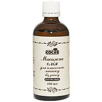 Масажна олія Cocos Для класичного масажу без запаху 100 мл