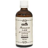 Массажное масло Cocos Для классического массажа без запаха 100 мл
