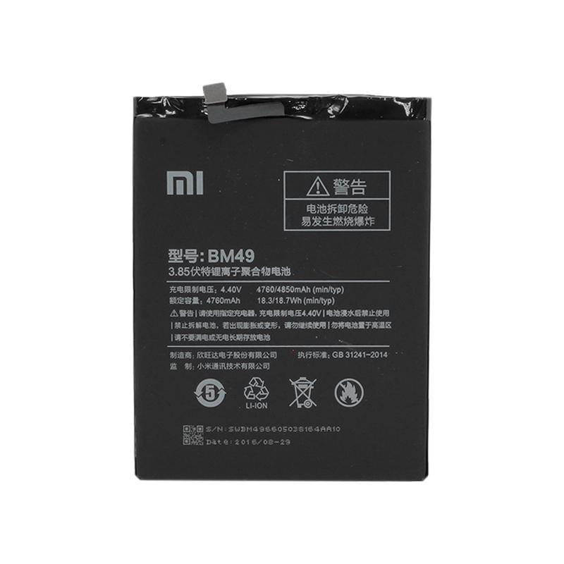 Аккумулятор телефона Xiaomi BM49 (Mi Max)