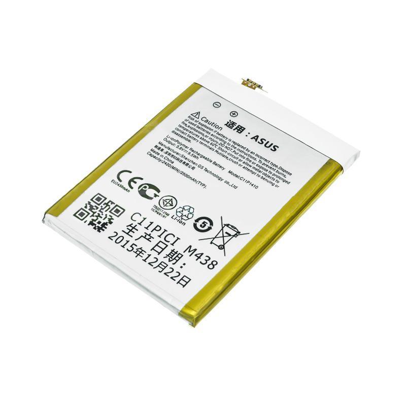Аккумулятор телефона Asus C11P1410 (Zenfone 5 Lite)