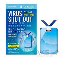 Блокатор вирусов Toamit Virus Shut Out бейдж для взрослых