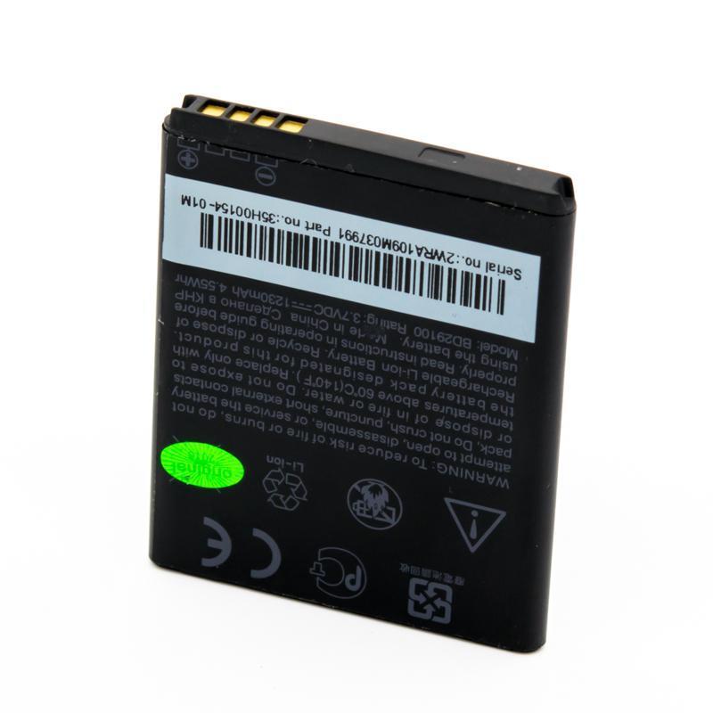 Аккумулятор телефона HTC G13/HD3/HD7/WIldfire S/T9292/Marwel (BD29100) 1230 mAh