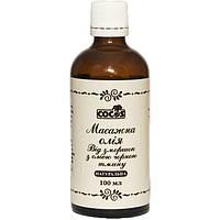 Масажна олія Cocos Від зморшок з олією Чорного кмину 100 мл