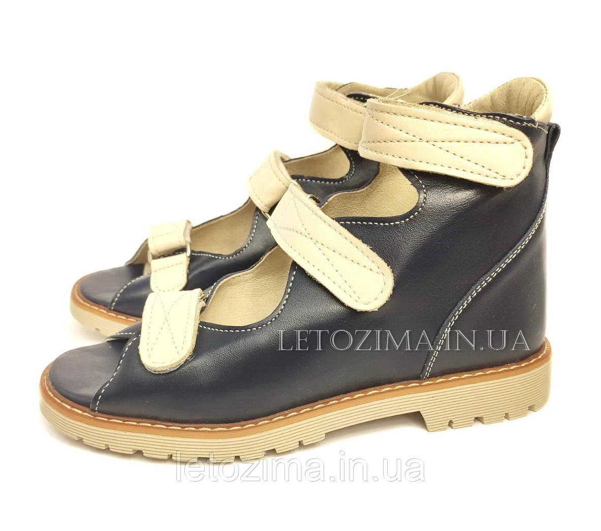 Ортопедическая обувь для детей и подростков р. 31-36