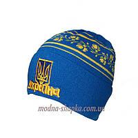 Шапка Украина 3