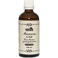 Массажное масло Cocos Для бюста и зоны декольте 100 мл
