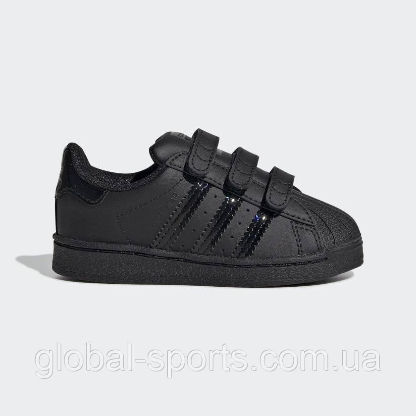 Детские кроссовки Adidas Superstar CF I (Артикул:FV3658)