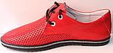 Червоні кросівки жіночі від виробника модель РУ137-2, фото 3