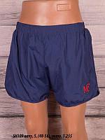 Мужские шорты  (48-56р) RS2-1724