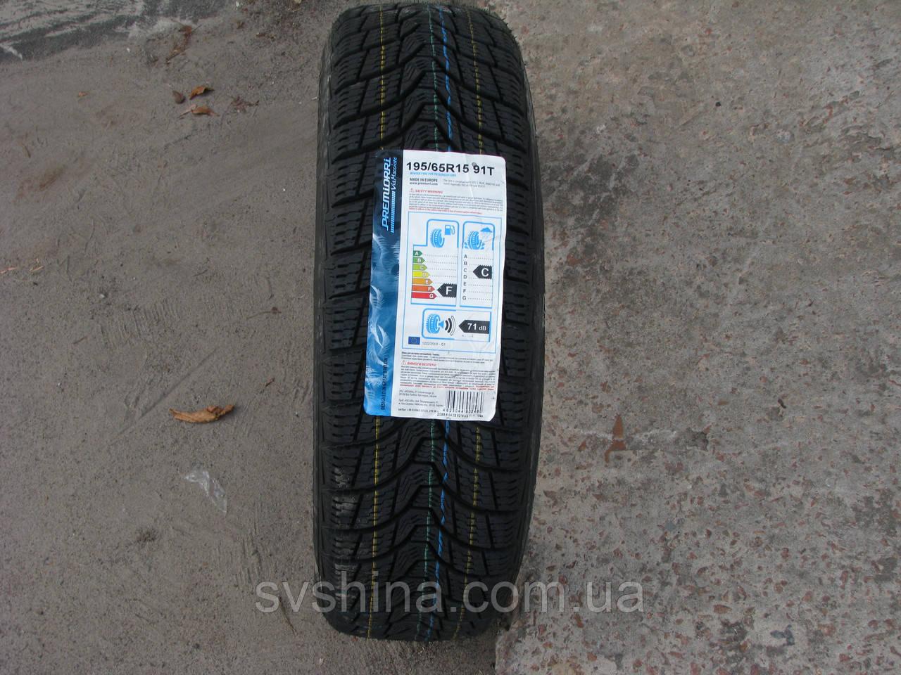 Зимові шини 195/65R15 Росава SNOWGARD 91T під шип.