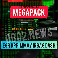 МЕГА СБОРНИК  63-ПРОГРАММ по отключению EGR DPF Immo, airbag очистка креша и калибровка панелей