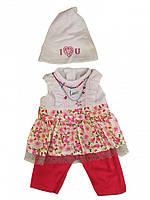 """Детский набор Metr+""""Кукольный наряд"""" для пупса Baby Born (В цветочек с шапочкой)"""