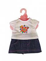 """Детский набор Metr+ """"Кукольный наряд"""" для пупса Baby Born (Белая футболка)"""