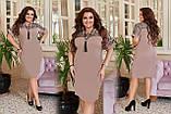 Нарядное платье женское Креп дайвинг и 3Д гипюр Размер 50 52 54 56 58 60  В наличии 4 цвета, фото 2