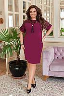 Нарядное платье женское Креп дайвинг и 3Д гипюр Размер 50 52 54 56 58 60 В наличии 4 цвета